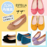 ESTELLA-牛麂皮蝴蝶結內增高豆豆鞋