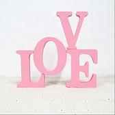 創意英文字母LOVE擺件婚慶婚禮新房間