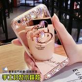 三星 S9 Plus A8 2018 A8+ 2018 J7 Plus Note8 小熊水鑽鏡面殼 手機殼 保護殼 全包 軟殼 手機支架