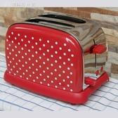 220v復古家用不銹鋼全自動吐司機 烤麵包早餐2片 YJT 【創時代3c館】