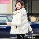 2020新款冬季韓版棉衣女寬鬆外套修身短款棉服女面包服棉襖潮『潮流世家』