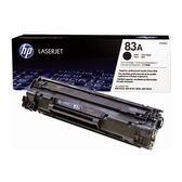 HP 83A CF283A 黑色原廠碳粉匣 適用M201d/M201dw/M125a/M127fn/M225dn/M225dw/M125nw/M127fw