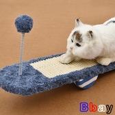 【貝貝】貓玩具 貓爬架 貓玩具 貓抓板 蹺蹺板 寵物貓咪玩具 磨爪器耐磨