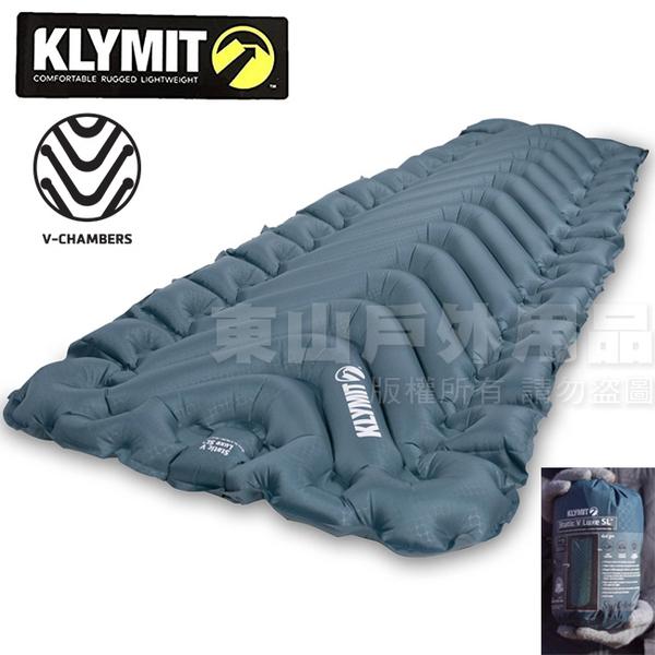 KLYMIT 06LLBL01D Static V Luxe SL 超輕量吹氣式空氣睡墊/厚8.9cm/登山露營床墊/單車環島/自助旅行