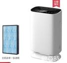 空氣淨化器負離子空氣凈化器家用新房臥室辦公室內除甲醛二手小型新款上線JD 歐亞時尚