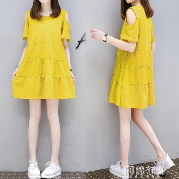 大碼短袖洋裝 韓版夏季新款大碼女裝針織圓領短袖露肩連身裙休閒百搭純色蓬蓬裙 阿薩布魯