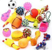 狗狗玩具磨牙耐咬發聲尖慘叫玩具雞金毛泰迪寵物用品玩具幼大型犬    color shop