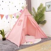 兒童帳篷游戲屋寶寶玩具屋男孩女孩室內印第安公主房裝飾野餐拍照 京都3C YJT