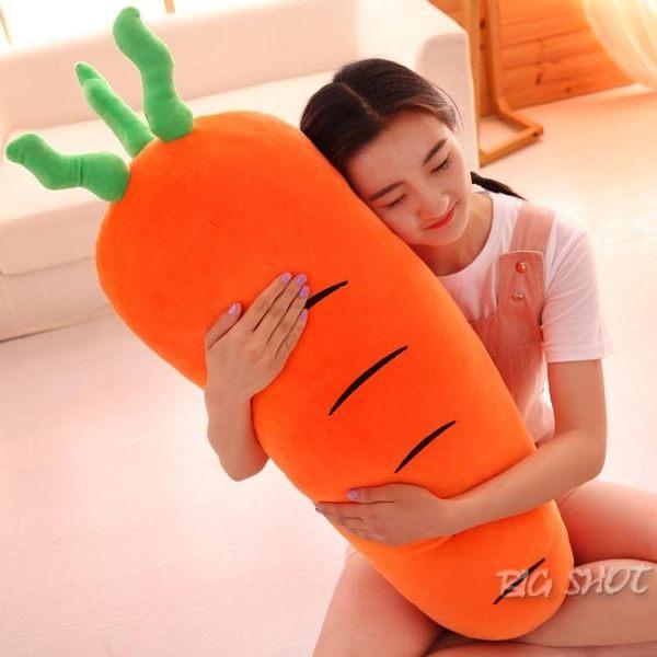胡蘿蔔抱枕 睡覺卡通長條枕頭毛絨玩具布娃娃創意兒童女生日禮物【大咖玩家】T1