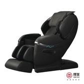 贈▼適用3-6坪空氣清淨機 / 輝葉 智慧尊榮椅HY-8091