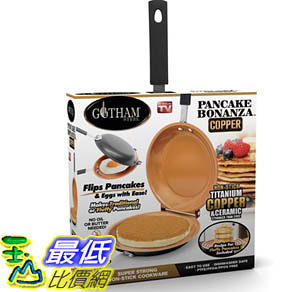 [9美國直購] 不沾鍋 Gotham Steel Bonanza Nonstick Copper Double Pan – Easy Delicious Perfect