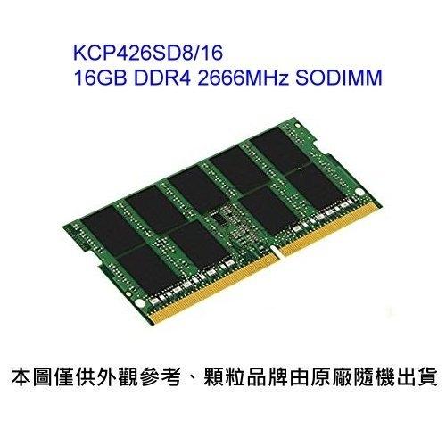 金士頓 筆記型記憶體 【KCP426SD8/16】 ASUS ACER 16GB DDR4-2666 新風尚潮流