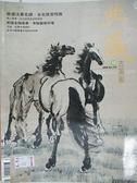 【書寶二手書T8/雜誌期刊_DX1】典藏古美術_193期_晉唐法書名蹟台北故宮特展