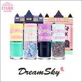 韓國 ETUDE HOUSE 魔幻 遊樂園 指甲油 兩入組 紙彩 美甲 指甲貼 彩繪 春季 夢幻 (8ml*2/瓶) DreamSky