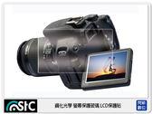 STC 鋼化光學 螢幕保護玻璃 保護貼 適 CANON EOS M3