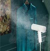 蒸汽熨 110V手持掛燙機家用可攜式大功率蒸汽熨斗一鍵啟動熨燙機 麥琪精品屋