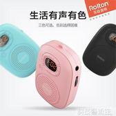音響 Rolton/樂廷 E200手機插卡迷你無線藍牙音響音箱便攜式戶外小鋼炮 科技藝術館