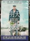 挖寶二手片-P07-444-正版DVD-...