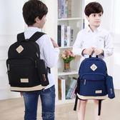 兒童書包小學生男孩1-3-4-6年級6-12周歲男童輕便減負雙肩背包潮5  免運 維多