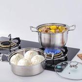 304不銹鋼加厚復底湯鍋不粘鍋雙層蒸鍋煮鍋煤氣爐電磁爐通用