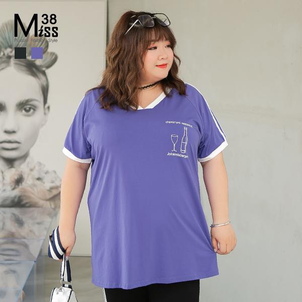Miss38-(現貨)【A05688】大尺碼短袖上衣 啤酒 撞色滾邊V領 長版T 寬鬆純棉彈力T恤- 中大尺碼