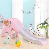 兒童滑滑梯室內家用寶寶幼兒園小型游樂場折疊滑梯加長小孩玩具 快速出貨