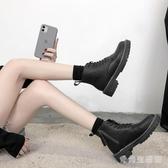 黑色馬丁靴女英倫風短靴2019新款百搭秋款加絨靴子秋鞋冬 XN7301【愛尚生活館】