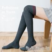小腿襪黑色日系中筒襪子女jk半截長筒及膝薄款高筒過膝襪夏ins潮 晴天時尚館