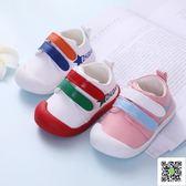 學步鞋 寶寶學步鞋0-1-2-3歲鞋女寶寶男童嬰兒鞋秋冬軟底防滑防水機能鞋 玫瑰女孩