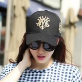 棒球帽帽子女夏天棒球帽休閒百搭太陽帽正韓潮人鴨舌帽時尚防曬遮陽帽 快速出貨