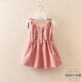 女童連衣裙小女孩公主裙兒童吊帶裙夏季裙子【時尚大衣櫥】