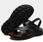 拖鞋男夏季新款沙灘鞋外穿中老年兩用軟底潮流休閒真皮男涼鞋 京都3C