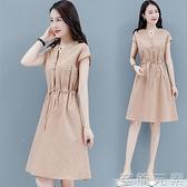 洋裝 棉麻洋裝女中長款夏季新款大碼胖mm收腰顯瘦氣質亞麻裙子潮