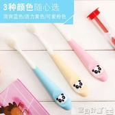 兒童牙刷 兒童牙刷軟毛1-2歲3-5-6歲幼兒寶寶男女細軟小頭萬毛牙刷可愛卡通 寶貝計畫