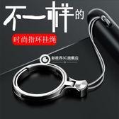 手機支架 手機掛繩指環扣短韓版創意個性多功能手腕繩奢華掛飾掛件吊墜金屬