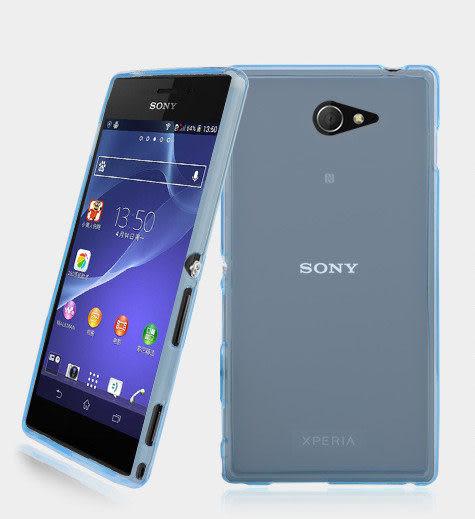 【三亞科技2館】Sony Xperia Z3 Compact D5833 TPU 隱形超薄矽膠軟殼 透明殼z3 mini 保護皮套殼 背蓋殼
