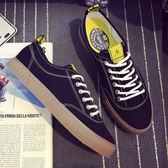 低筒帆布鞋 男學生嘻哈休閒滑板鞋【非凡上品】nx1670