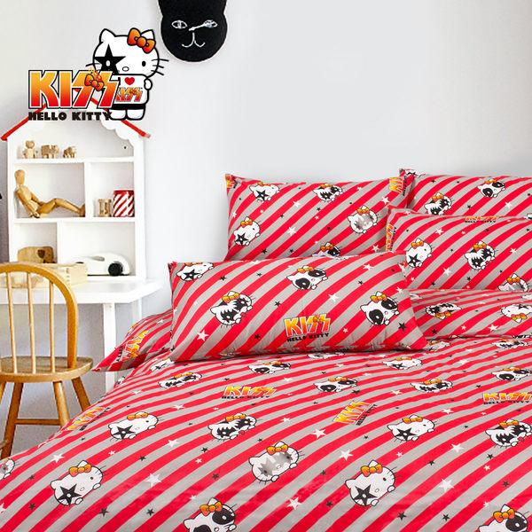 Hello Kitty 線條 床包 單人兩件組 台灣製
