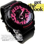 Baby-G BGA-130-1B 雙顯錶 亮眼色調 黑面桃粉紅 數字時刻 桃粉紅橡膠 43mm 女錶 BGA-130-1BDR CASIO卡西歐