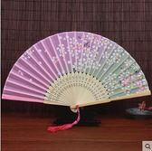 折扇扇子女式櫻花古風古典舞蹈表演學生折疊小扇子隨身流蘇