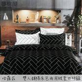夢棉屋-活性印染雙人鋪棉床包兩用被套四件組-哈羅茲