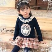 緹花圍領珍珠花朵皇冠拼接格紋長袖洋裝(300203)【水娃娃時尚童裝】