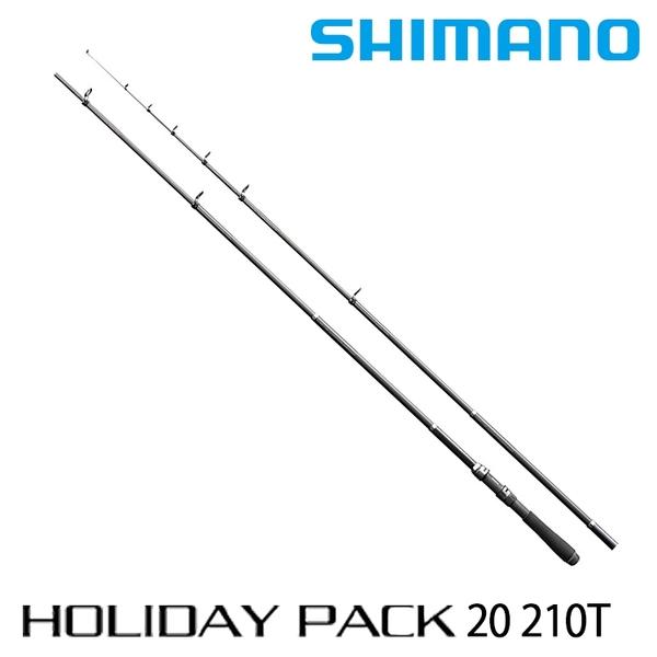 漁拓釣具 SHIMANO HOLIDAY PACK 20-210T [振出小繼竿]
