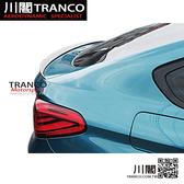 BMW X4 F26 尾翼 小鴨尾 碳纖維 TRANCO 川閣