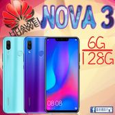 【星欣】HUAWEI Nova 3 6G/128G 超美機身 6.3吋 Kirin970 八核心 2400萬畫素海報級自拍 直購價
