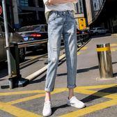 牛仔褲 高腰破洞牛仔褲女寬鬆春秋韓版顯瘦九分褲【韓國時尚週】