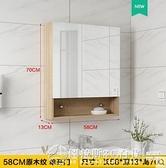 北歐衛生間實木浴室鏡櫃掛墻式現代簡約防霧鏡箱洗手間防水鏡子櫃 安雅家居
