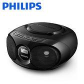 【Philips 飛利浦】CD/USB 播放機(AZ318)