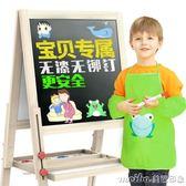 兒童畫畫板畫架雙面磁性小學生黑板支架式寶寶家用套裝塗鴉寫字板igo 美芭