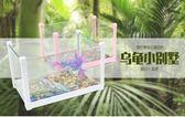 魚缸-烏龜缸帶曬台玻璃大小型別墅飼養缸巴西龜魚缸熱賣YYP 提拉米蘇